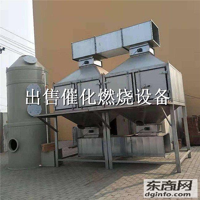 太原哪里出售催化燃烧设备