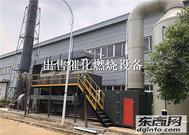 出售催化燃烧设备(甘肃兰州)哪里供应大功率催化燃烧除尘器