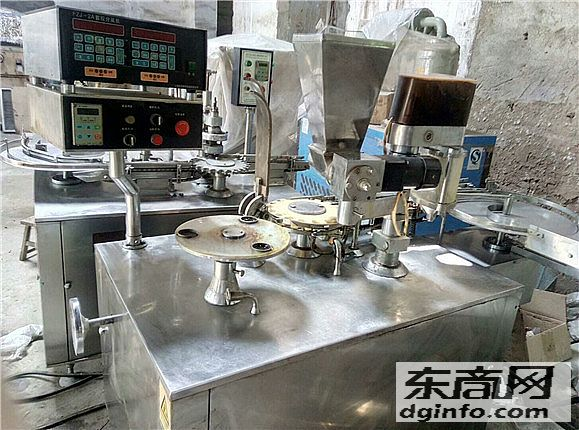 北京常年回收廢舊不銹鋼料頭-點擊查看原圖