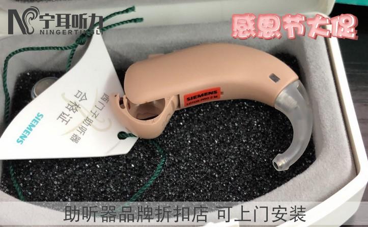奥迪康Opn2助听器CIC 75/85价格多少/宁耳折扣超低