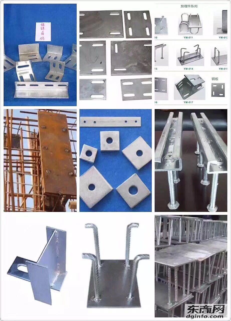 幕墻螺栓、化學螺栓、不銹鋼螺栓、鍍鋅熱鍍鋅方墊、幕墻螺栓、幕墻鋼板鐵板