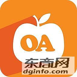 青岛汽配行业OA软件