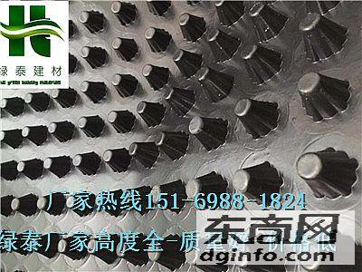 %黄冈车库排水板厂家%黄冈2.5公分蓄排水板现货