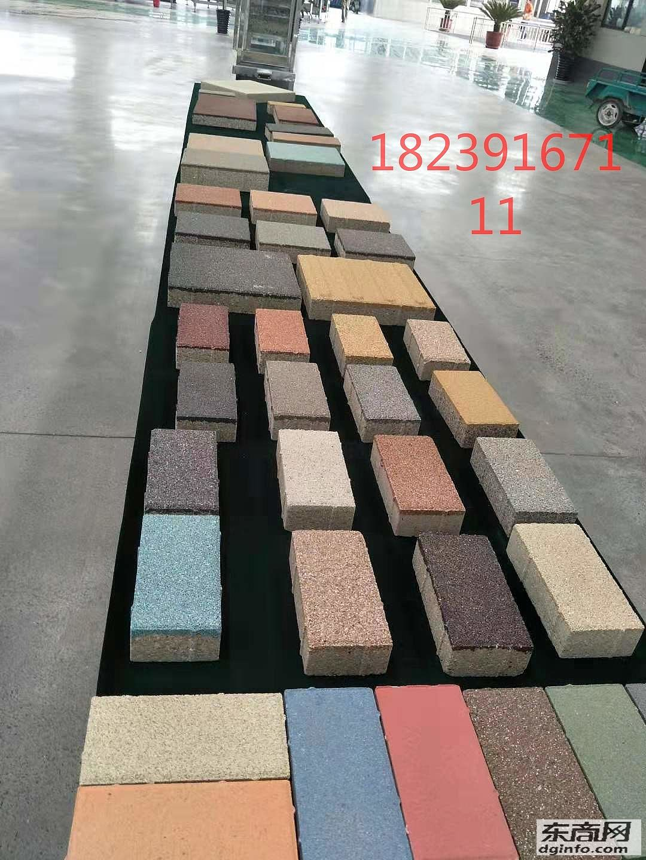 安徽透水磚性能指標 安徽阜陽透水磚規格6