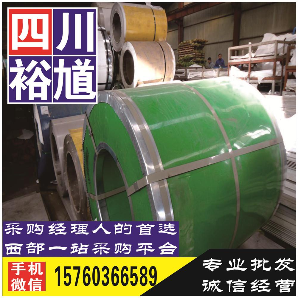 德阳槽钢厂家批发-提供钢材价格行情,钢材市场分析