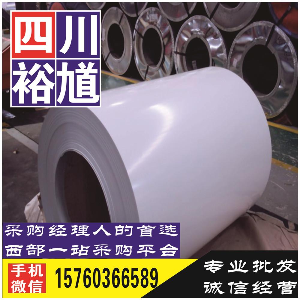 广元槽钢价格|广元槽钢批发|广元槽钢厂家现货仓库直发