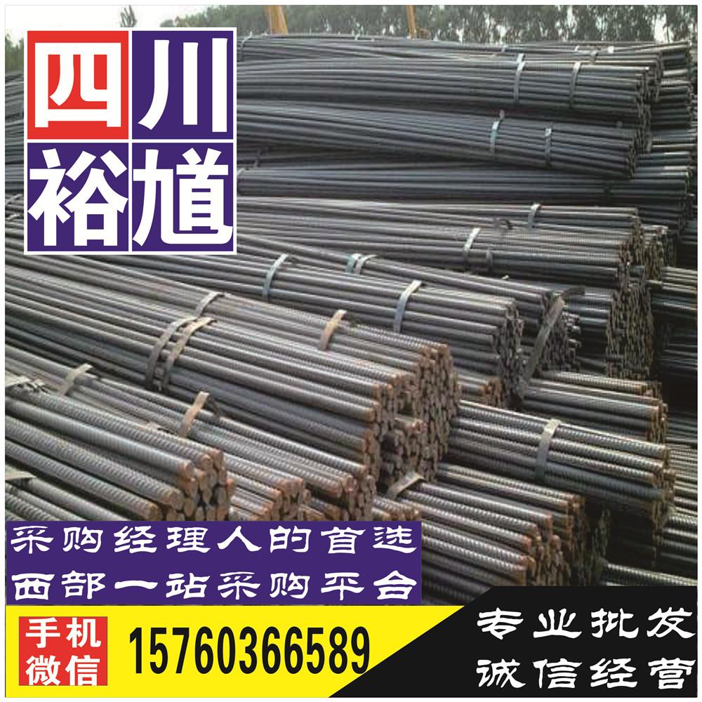 绵阳工字钢价格|绵阳工字钢批发|绵阳工字钢厂家现货仓库直发