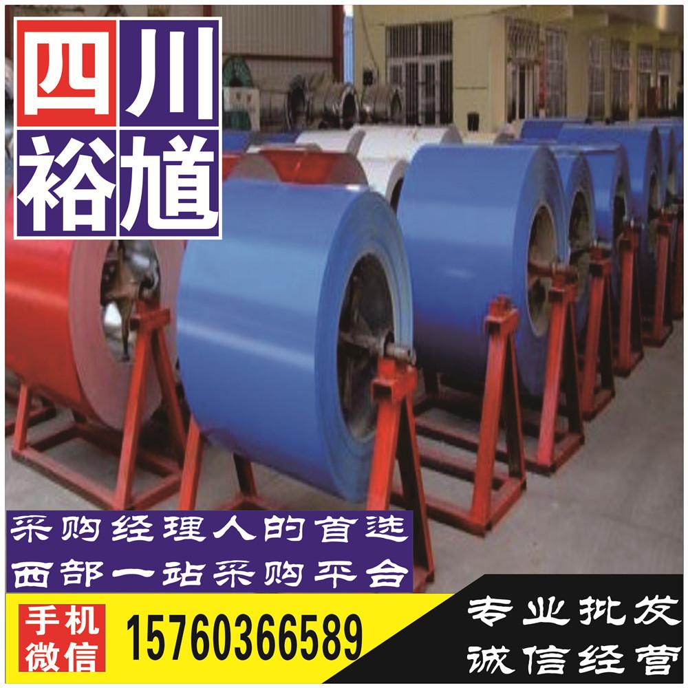 四川省成都市Q345B镀锌钢管,Q345B镀锌钢管,Q345B镀锌钢管