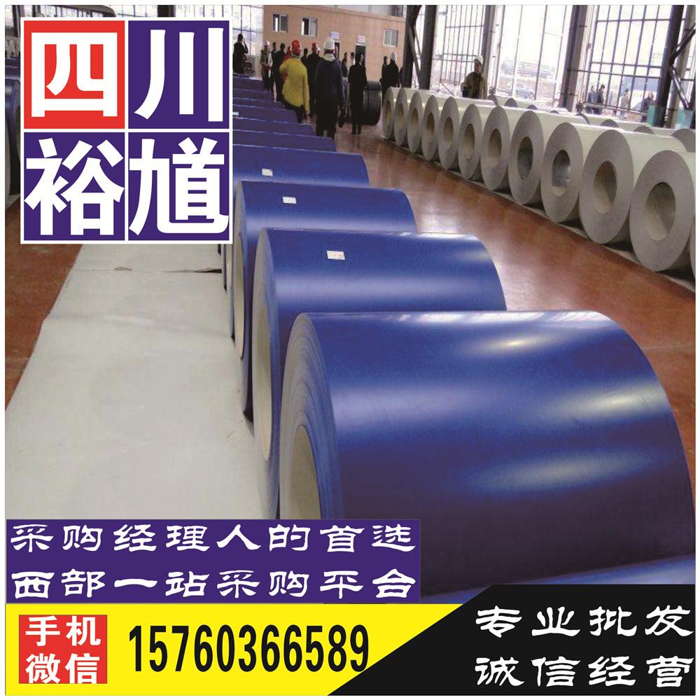 甘孜槽鋼優惠價格-提供鋼材價格行情,鋼材市場分析
