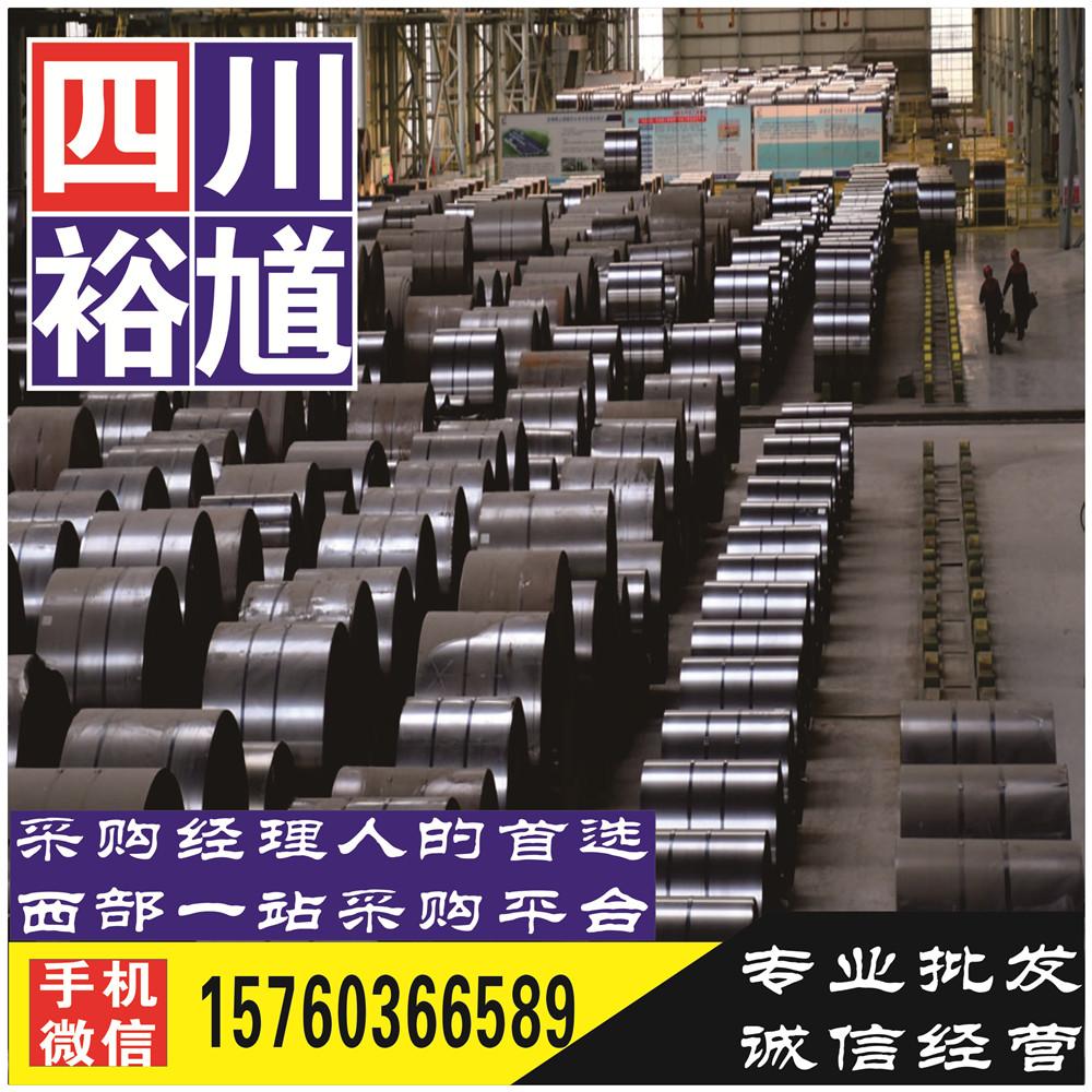 绵阳H型钢价格|绵阳H型钢批发|绵阳H型钢厂家现货仓库直发