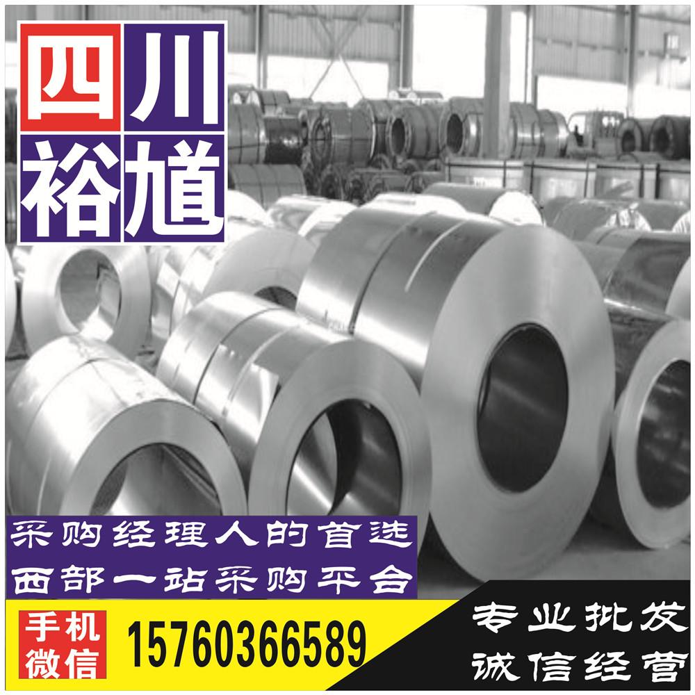 乐山H型钢价格|乐山H型钢批发|乐山H型钢厂家现货仓库直发