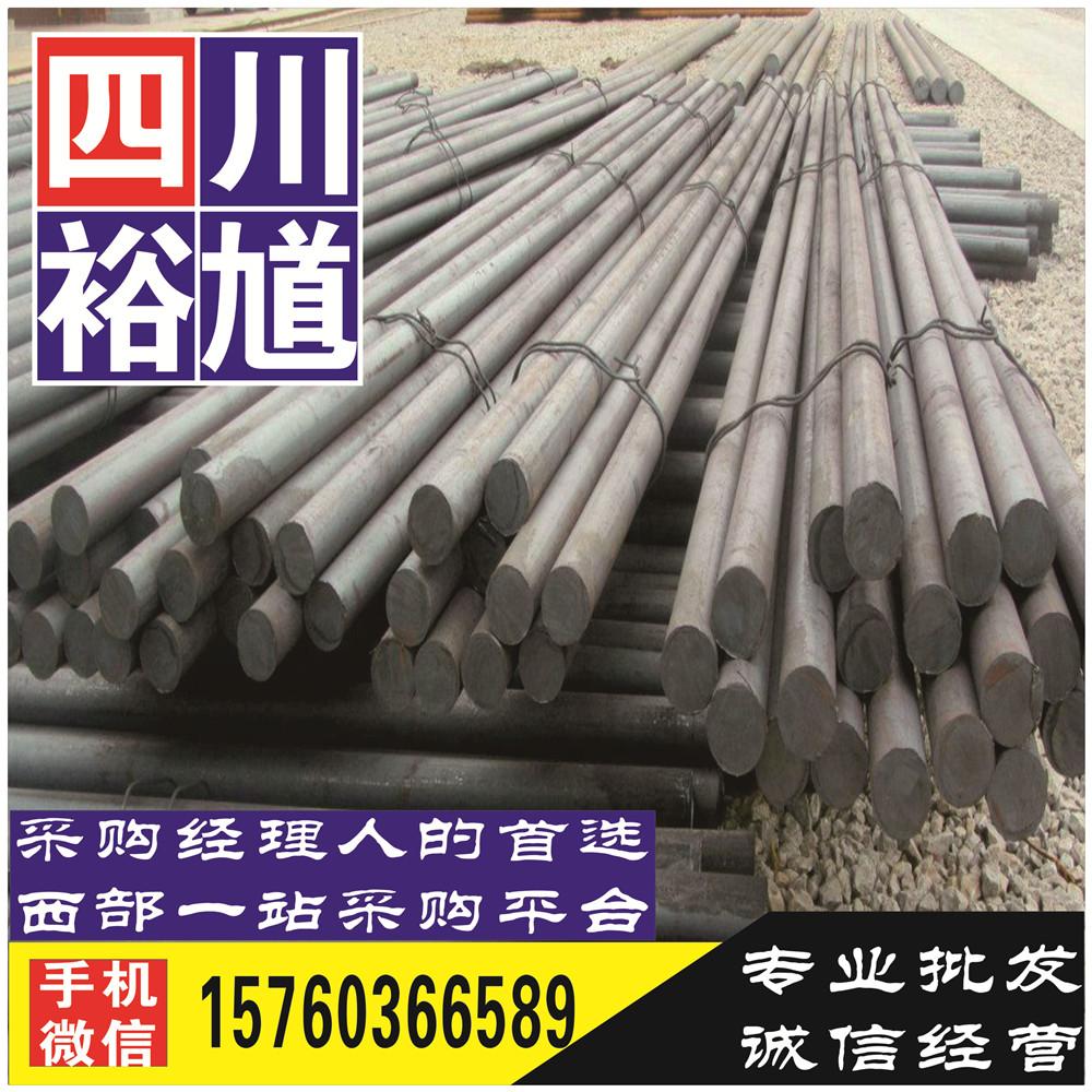 瀘州H型鋼銷售經銷-提供鋼材價格行情,鋼材市場分析