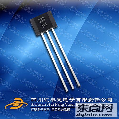 线性霍尔元件H96B