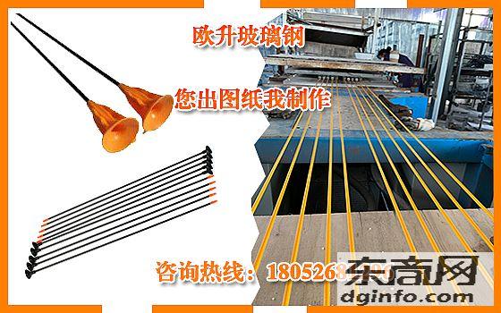 玻璃鋼型材制造廠家江蘇歐升