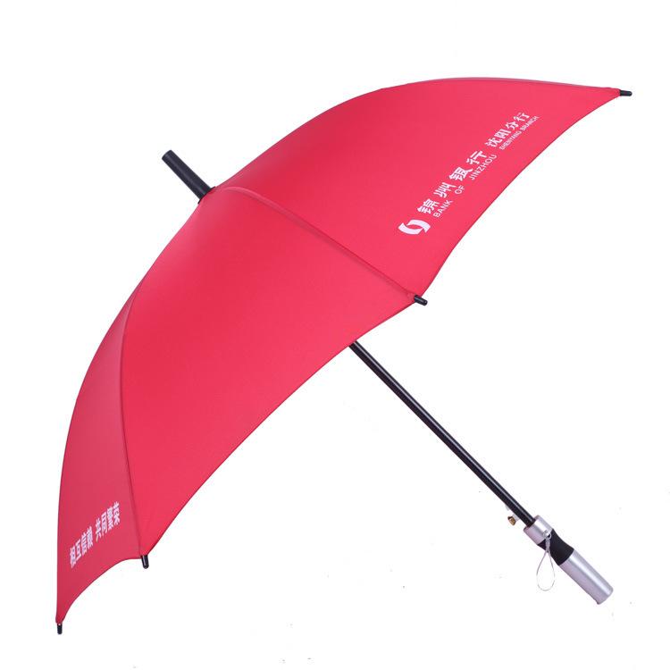 嘉兴太阳伞生产厂商