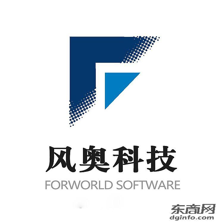 专门对二维设计图纸加密的软件有什么好的推荐?湖南AutoCAD软件加密解决方案,风奥科技