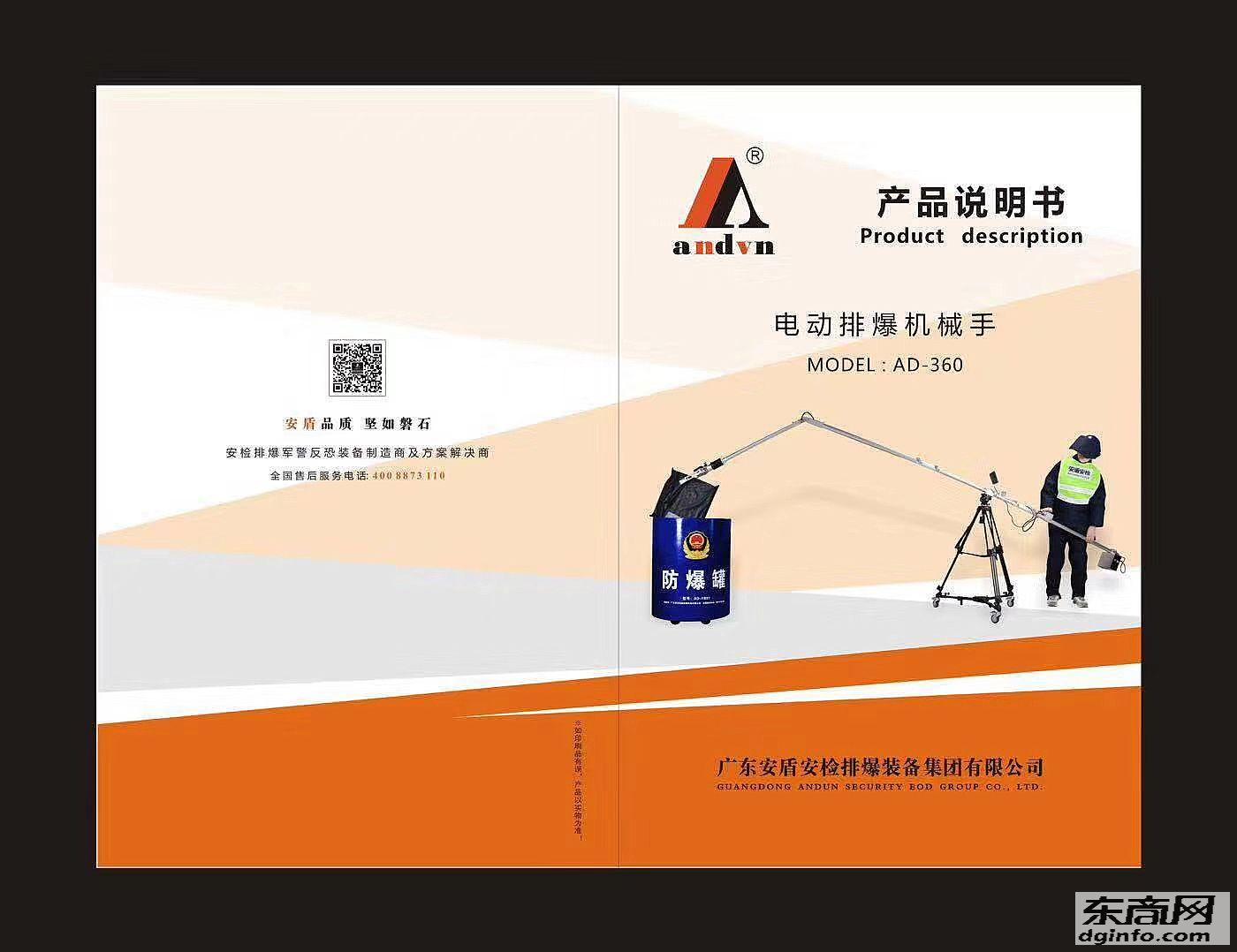 安檢機智能安檢機可視安檢機品牌安檢機安檢機品牌浙江紹興