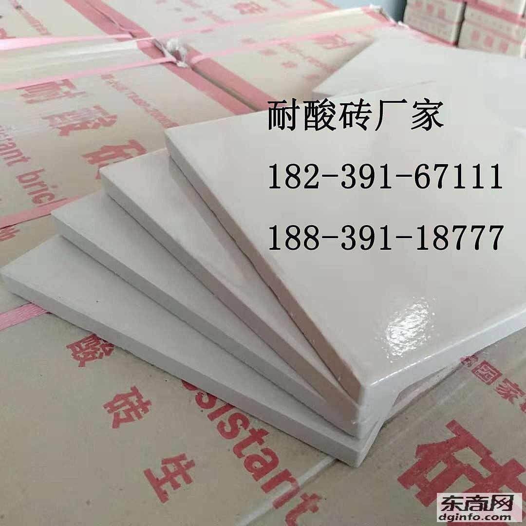 耐酸磚/耐酸瓷片/耐酸瓷板/耐酸膠泥 河北承德耐酸磚廠家6