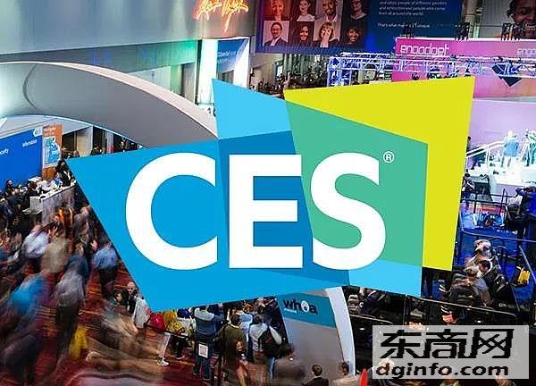 CES2021,美国拉斯维加斯国际消费电子展览会