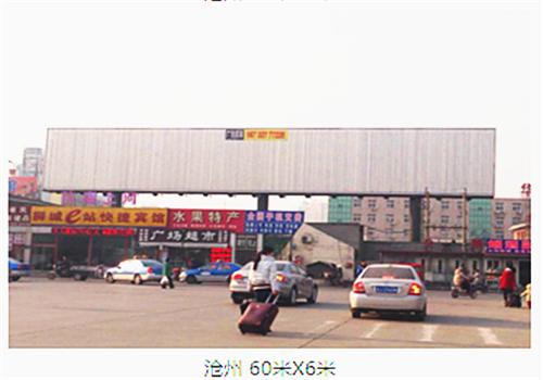 牡丹江南站_牡丹江三面翻生产厂家-报价预算