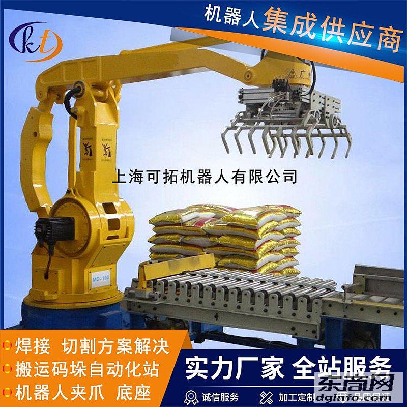 長沙碼垛機器人流水線定制 機器人+碼垛夾爪+碼垛抓取段定制