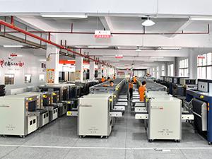 浙江安檢機智能安檢機可視安檢機品牌安檢機安檢機品牌