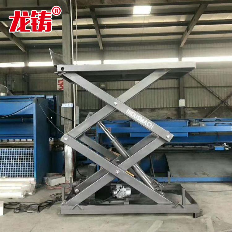 北京固定式升降机供货商