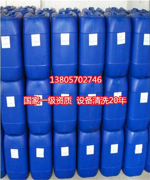 萍鄉冷凝器清洗水垢選用專用冷凝器清洗劑除垢劑