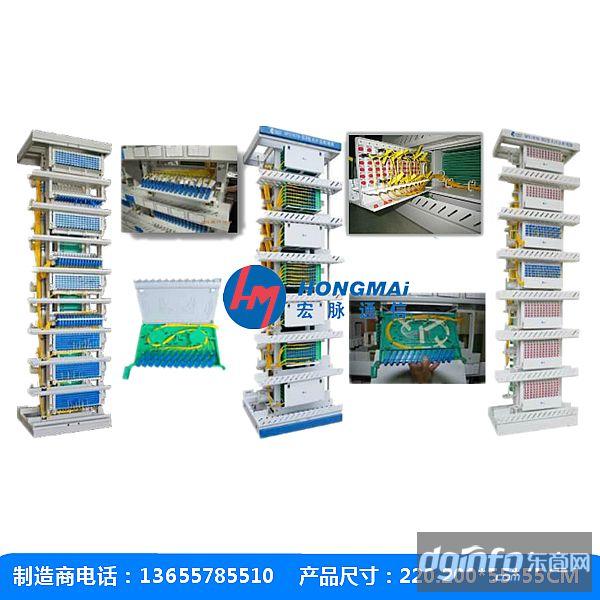 室内布线576芯OMDF光纤配线架