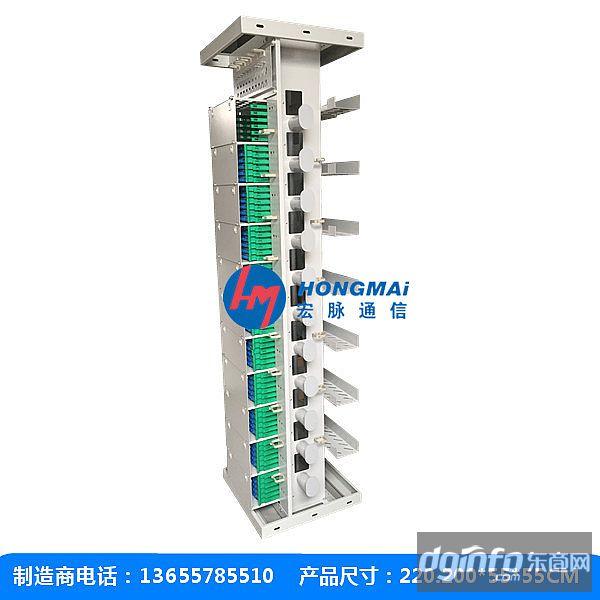 720芯光纤配线架OMDF总配线柜
