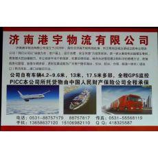 專業靠譜的進出口物流專線推薦,港口物流專線價格