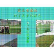 新疆陕西环境生态?#25351;磁?#25773;机计算方式