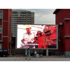 哈尔滨LED小间距屏-在哪能买?#28966;?#23572;滨LED显示屏