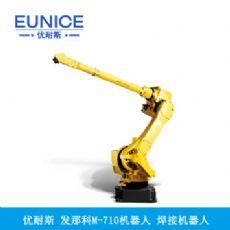 焊接机器人厂家 好用的库卡焊接机器人哪里?#26032;?></a></div><div class=