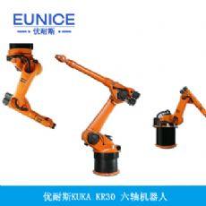 江阴优耐斯直销发那科焊接机器人 出售焊接机器人