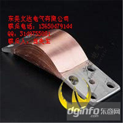 锂电池选文达汽车电池连接片铜箔软连接