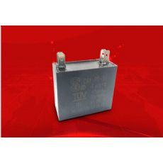 有源濾波器|買風扇電容器裝置認準勝業電氣