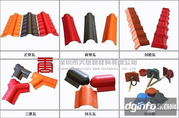深圳树脂瓦厂家 树脂瓦雨棚车棚加工