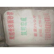 陜西外墻保溫砂漿價格-寧夏筑邦宏成建材高質量的寧夏外墻保溫砂漿供應