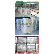 长安水蒸发式降温-福泰环保设备-专业车间冷风机供应商