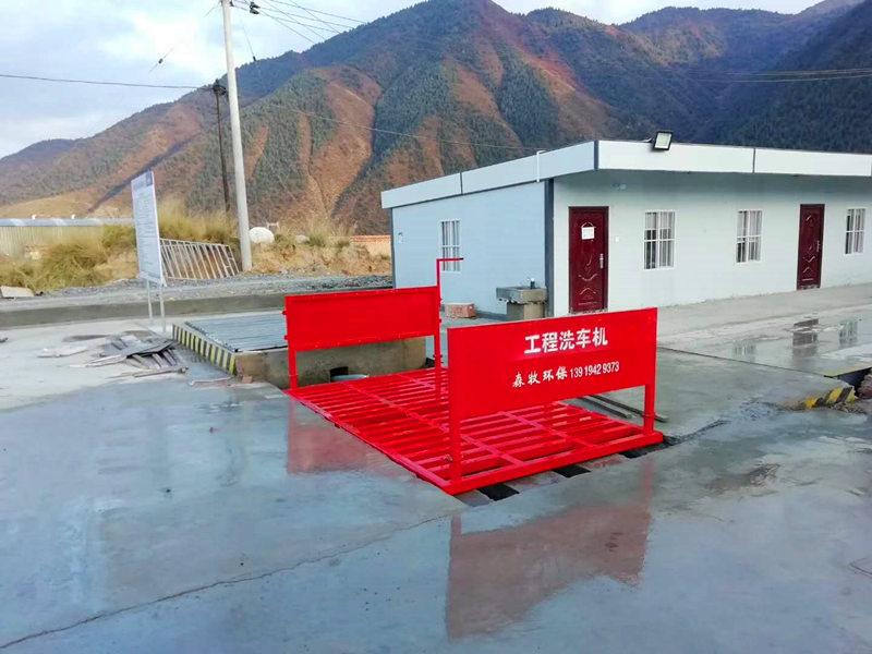 新闻:(白银工地自动冲车设备)自动洗车平台