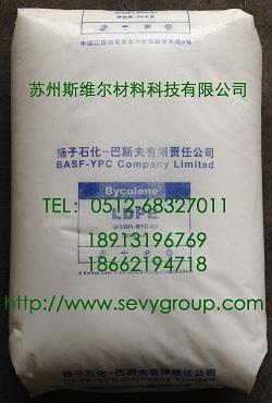 LDPE/揚子巴斯夫 2426H 蘇州經銷 長期優惠供應