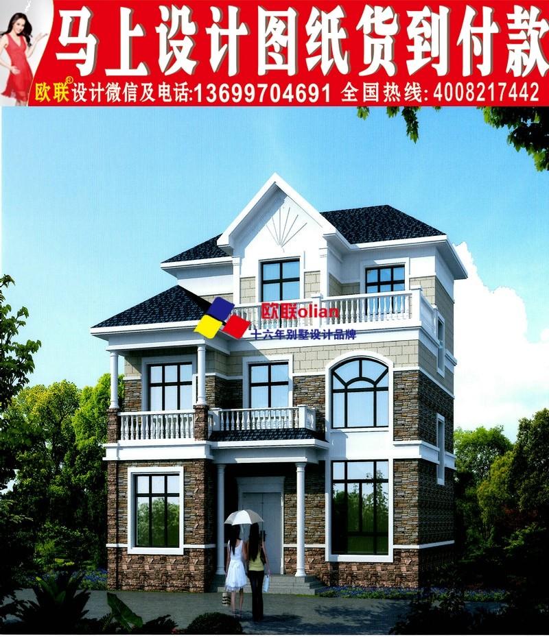 農村二層半新款小別墅二三層小別墅設計戶型設計外觀效果圖紙6