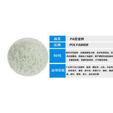 石家庄新华PPS()1378DL()聚丙烯再生料价格