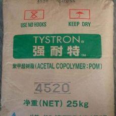 黔東岑鞏TPU()S8735()原廠證明書英文 渠道供貨