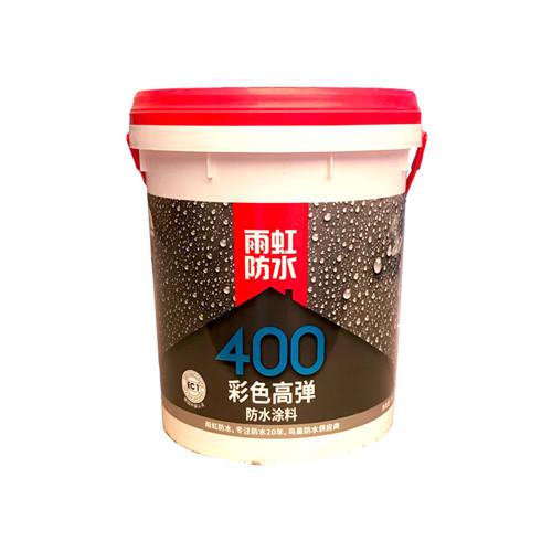 雨虹400彩色高弹防水涂料_正广和新型建材_任丘资讯网新闻