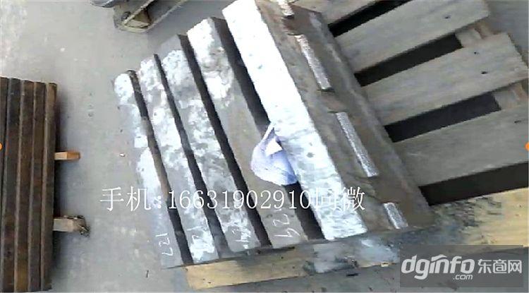 PF-1210/PF-1214/PF-1315/PF-1415高鉻合金高耐磨板錘生產廠家