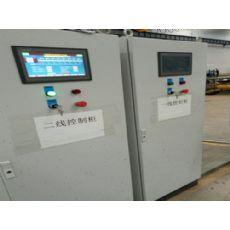 邵陽生物質發生器-衡陽哪里有賣品牌好的生物質發生器