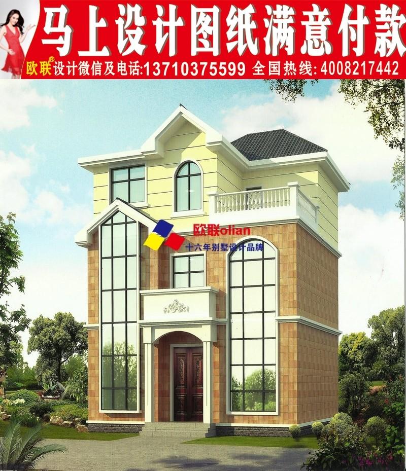 农村13万元二层小楼图 (11).jpg