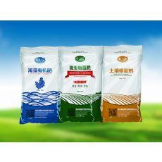 测土配方肥价格-青岛品质好的测土配方肥哪里有供应